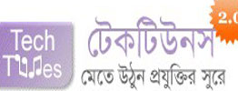 techtunes.com.bd