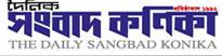 sangbadkonika.com