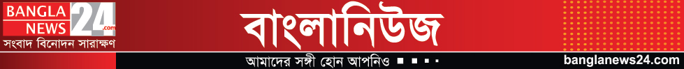 Banglanews24.com